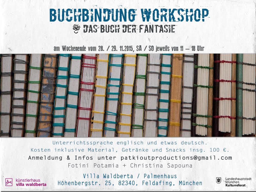 das-Buch-der-Fantasie-Workshop